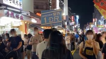 連假南台灣景點夯 嘉義文化路夜市人潮擠爆
