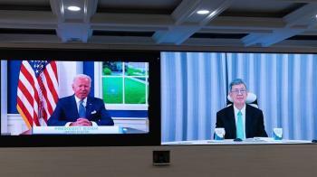 拜登召開全球COVID-19峰會 前副總統陳建仁應邀出席