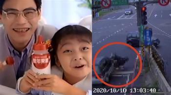 知名童星「糖糖」遭撞捲車底慘死 肇事男判決結果出爐