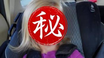 聽到去迪士尼卻皺眉 女童憑「臭臉照」賺逾200萬元