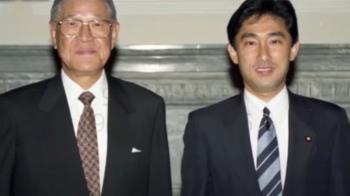 岸田文雄將成準新首相 曾祖父在基隆開店
