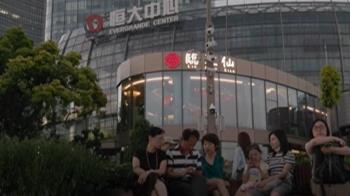 謝金河嘆「恒大已死」 中國房市泡沫恐連環爆、6企業藏雷