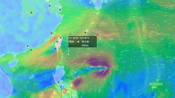 雙颱恐生成!影響國慶連假 變天時間曝