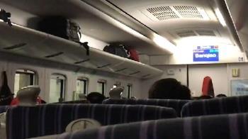 快訊/台鐵驚傳事故!乘客疑聽見爆炸聲 台北-松山站受影響