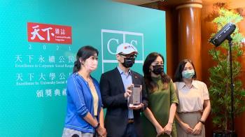 台灣大哥大獲頒永續公民獎 六度拿下電信產業第1名