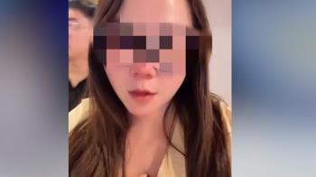「台灣女生」看陸愛國片感動哭 陸媒:她說要解放台灣