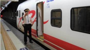 防普悠瑪18死事件重演 「列車ATP失效自動降速」新制將上路