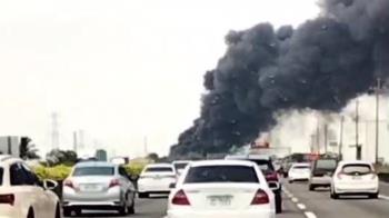 快訊/高雄路竹廠房大火黑煙狂竄 國一嚴重回堵9公里