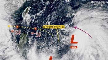 國慶開始變天!圓規風雨區龐大 6大降雨熱區曝