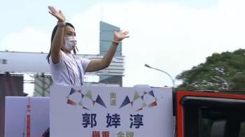 LIVE/「英雄車隊」大遊行啟程!舉重女神領軍登場