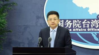 總統蔡英文國慶拋4堅持 國台辦開砲:台灣前途由中國人決定