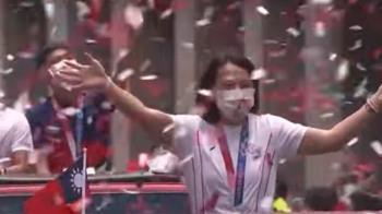 為英雄喝采!奧運、帕運選手走英雄谷 接受民眾歡呼