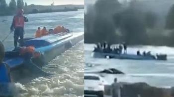 驚險畫面!河北51人遊覽車墜河 2死12人失蹤