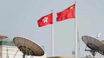 強化愛國教育 港府要求中小學、幼兒園須懸掛五星旗