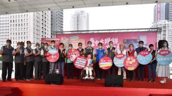 台中糕餅名產加持購物節 黃副市長首抽10萬元市民限定幸運主