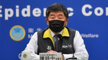 網友辱罵陳時中「無恥舔美賣台」 判拘役3日確定