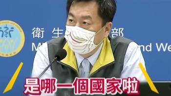 媒體問赴「陸」打疫苗 陳宗彥霸氣開嗆:大陸是哪個國家?
