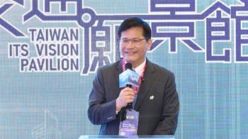傳被探詢參選2022台北市長 林佳龍給答案了
