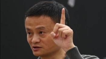 「馬雲解封」赴歐度假 謝金河直呼暗號來了:中國監管有望放緩