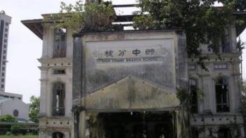 學生集體中邪尖叫 廢校遺址竟和「中華民國」有關