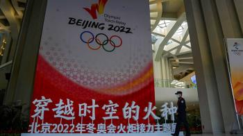 北京冬奧 美議員籲國際奧會禁中國隊參賽