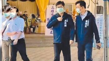 城中城大火公祭 陳其邁:繼續檢討!未談懲處官員層級
