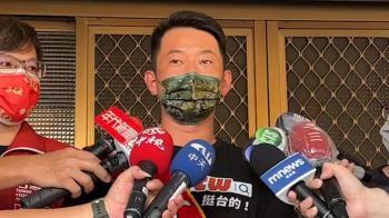 陳柏惟罷免案23日投票  有投票權勞工應放假