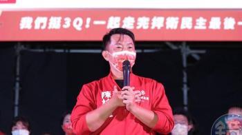 陳柏惟遭罷免喊「我們沒有輸」 台下支持者抱頭痛哭