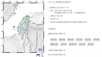 快訊/國家級警報大響!13:11宜蘭規模6.5地震
