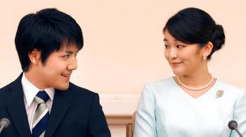 日本真子公主登記結婚 脫離皇室改名小室真子