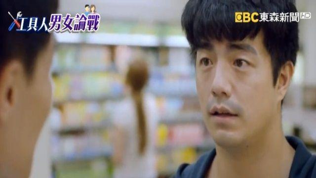 暖男vs.工具人論戰 「蕭博駿」意外暴紅
