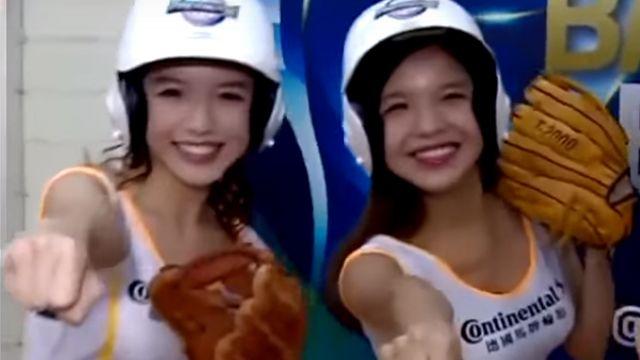 逆轉勝! 「最正女球僮」助威12強賽