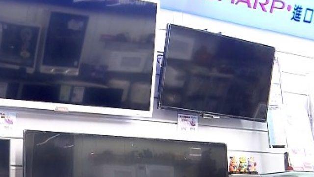 液晶電視使用逾3年 小問題出現修不修?