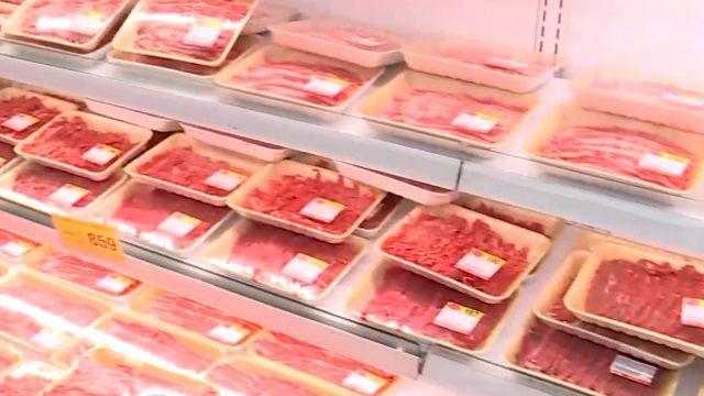 內湖好市多 過期肉品下落不明
