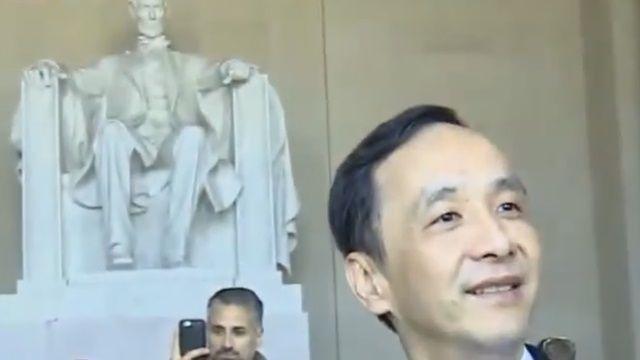 巴黎恐攻 朱立倫華盛頓機場遇安檢提升
