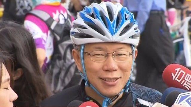 挑戰騎單車到新竹 柯P:這次不會屁痛
