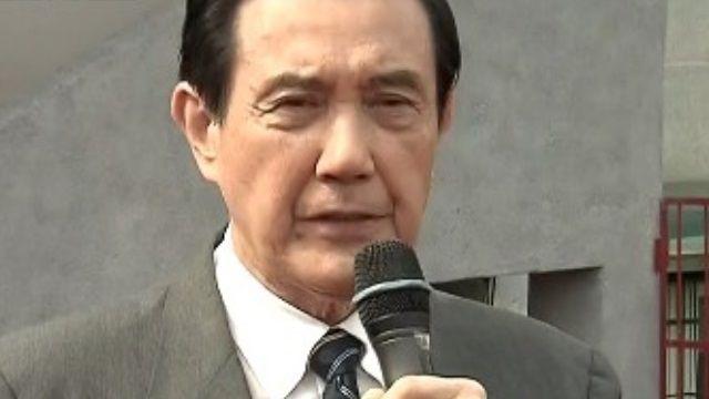 法遭恐攻 馬英九、蔡英文同聲譴責暴力