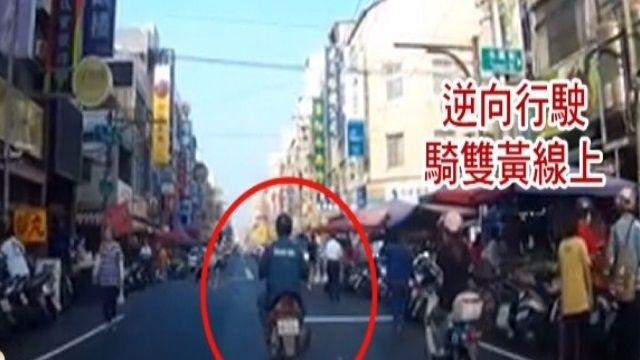 小港「恐怖路」 直擊1分鐘內連5違規