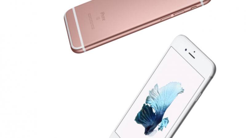7128元擁有iPhone6s 手機「租賃」商機