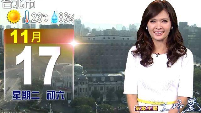 【2015/11/17】秋老虎發威!西半部高溫上看33度