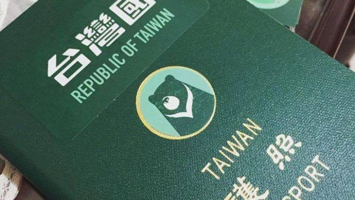 護照貼「台灣國」違法?網友不服!