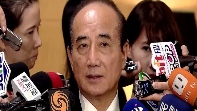 國民黨不分區名單揭曉 王金平排第一