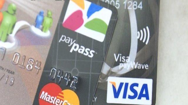 APP鎖定感應信用卡 一靠近資料全外洩