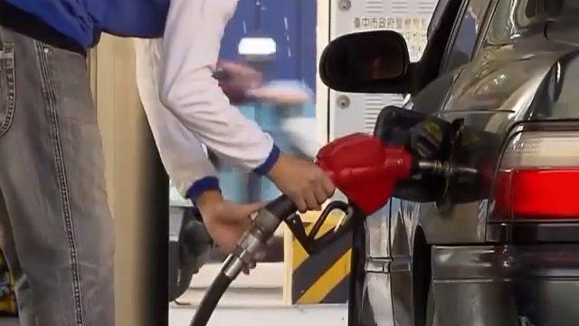 七年來「最低」!中油週一再降油價