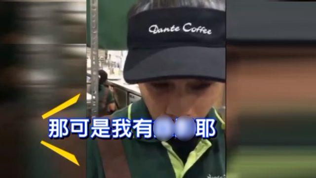 男子說出XX  詐騙女立刻被擊潰?!