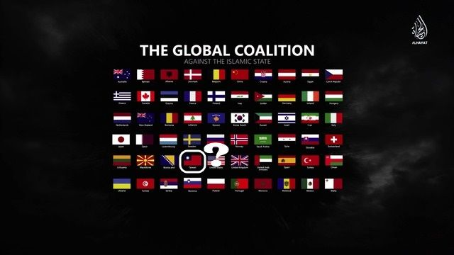 IS最新影片 驚見「中華民國國旗」