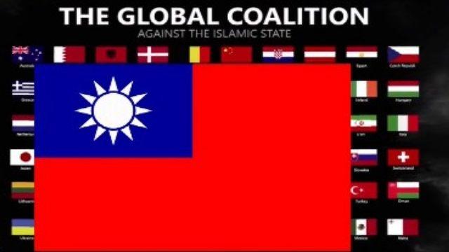 IS影片「放馬過來」 驚見中華民國國旗