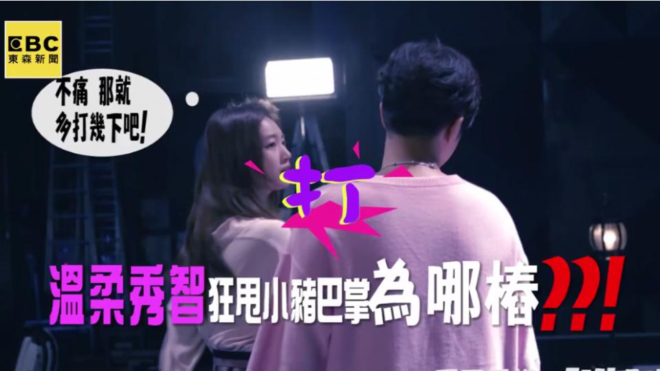 韓「國民初戀」秀智 竟呼小豬巴掌?