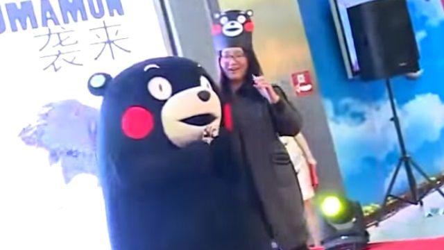 熊本熊「壁咚」...上海女孩兒好幸福
