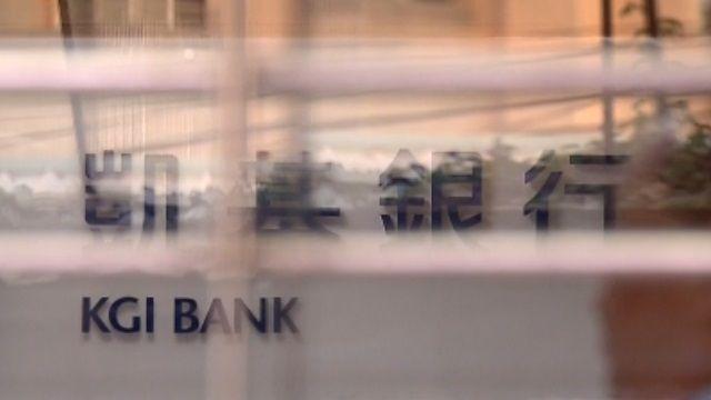 高雄凱基銀行遭搶 歹徒搶走數捆千元鈔